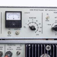 EPR spectrometer. Registration unit