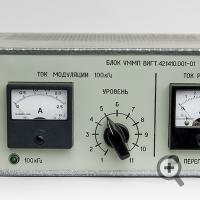 EPR spectrometer. Control unit.